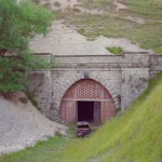 Date - 1984. Burdale Tunnel. Photo Ref 370.The Southern portal in 1984©  Phil Robson